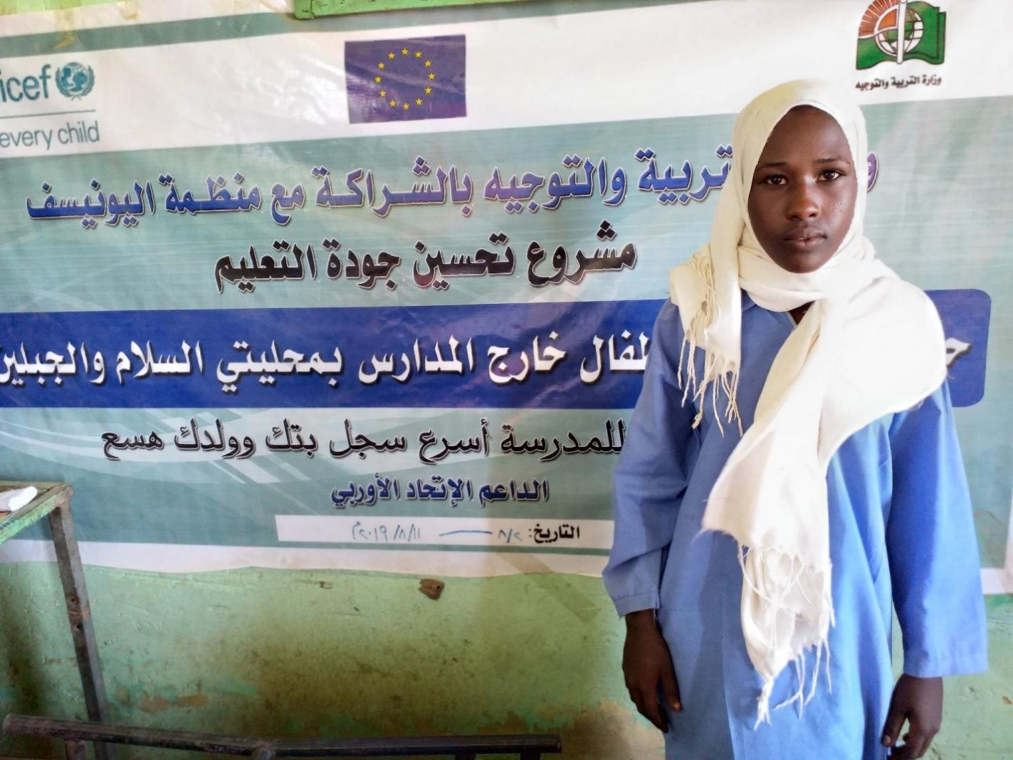 An orphan standing against child marriage