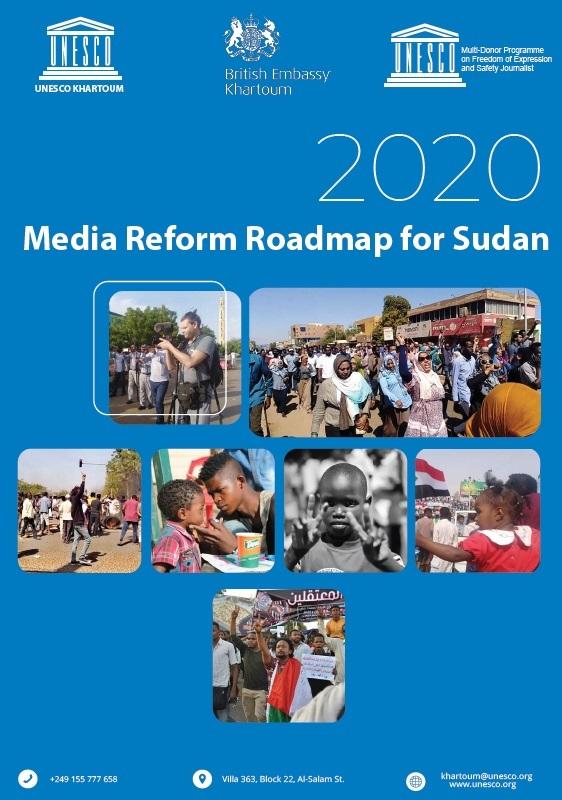 Media Reform Roadmap for Sudan
