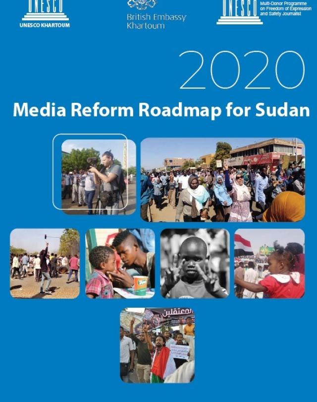 Media Reform Roadmap for Sudan